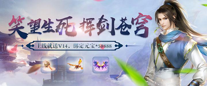 3d仙侠手游,刀剑奇缘录《双端》,好玩的仙侠手游排行榜