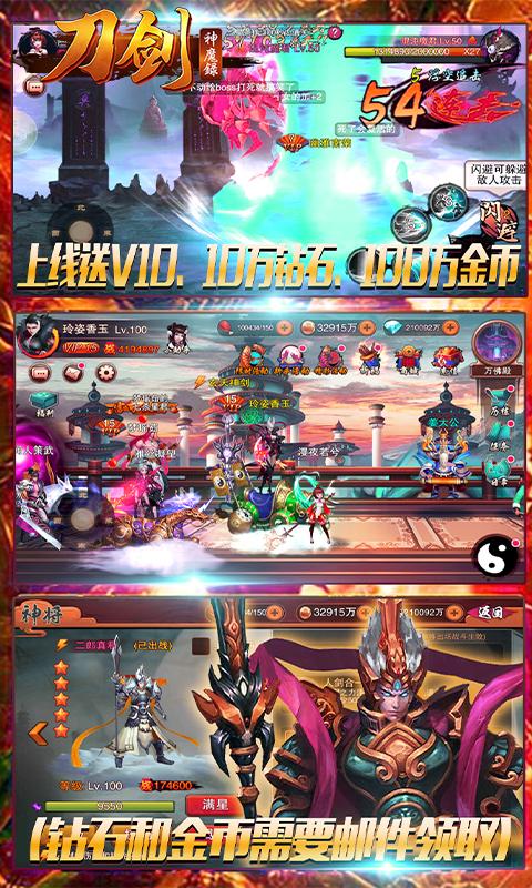 横版热血格斗手游,刀剑神魔录飞升版《双端》,BT游戏平台2020