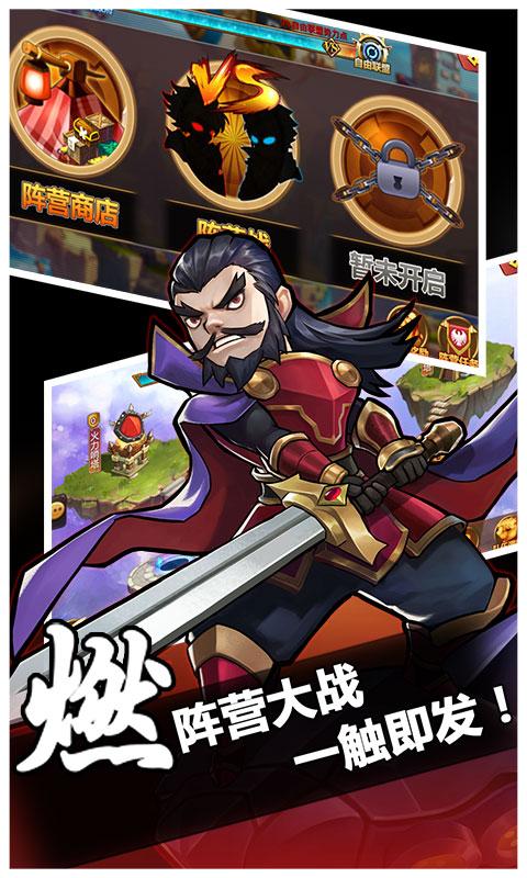 Q萌动漫卡牌手游,中华英雄官方《双端》,变态卡牌手游排名