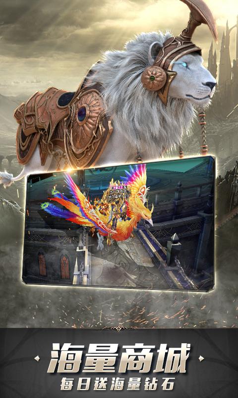 超变态奇迹MU私服手游GM版本,狂暴之翼海量版《双端》,变态奇迹手游SF