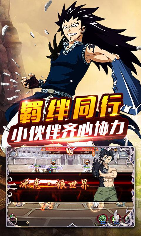 动漫卡牌游戏GM版本,炫斗英雄妖尾版《双端》,变态手游